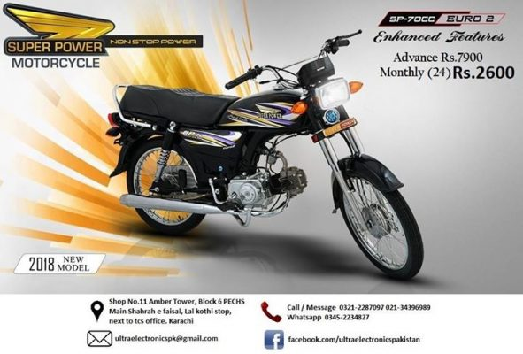 Motorcycle bikes on easy installments in Karachi