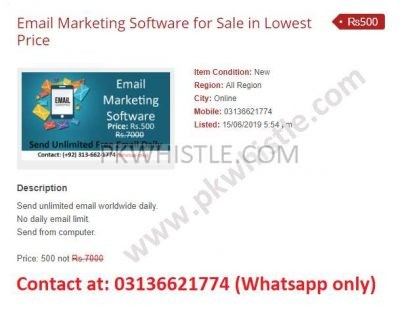 Email Marketing Software for Sale at lowest price