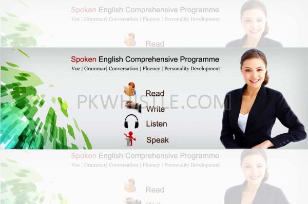 ΩSPOKEN ENGLISH LEVEL 1 (SEL) CODE#1001 COURSE DVDΩ
